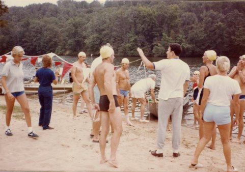 1st Annual Mile Lake Swim - 11 Sep 1982 - Lakewood Lake #1, N. Little Rock